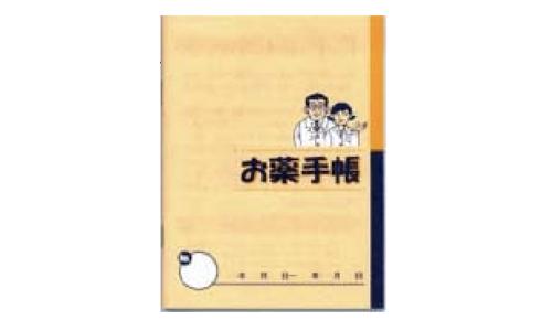 【No.108】防災準備にお薬手帳を・睡眠薬