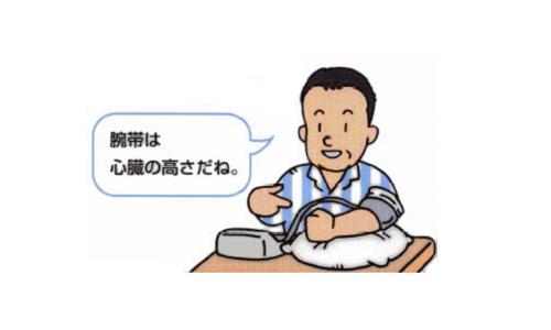 【No.111】家庭血圧・ペットのアレルギーと人獣共通感染症
