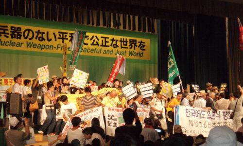 原水爆禁止世界大会in長崎