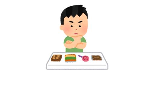 【No .303】摂りすぎていませんか?マーガリン、ショートニング