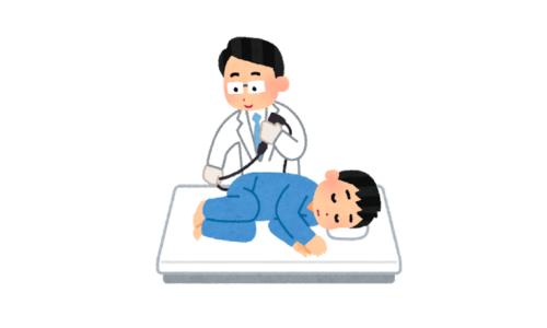 【No .306】大腸内視鏡検査について