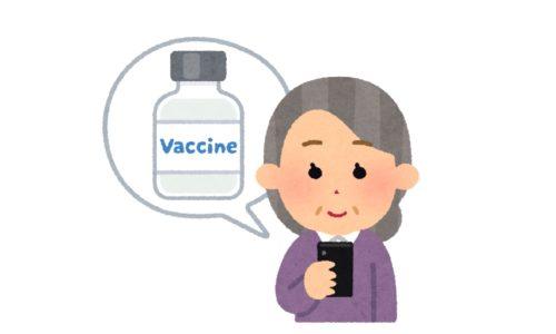【特別号】新型コロナウイルスワクチン⑤