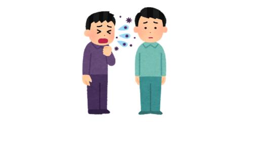 【No .300】新型コロナウイルス 冬の対策 (冬臨時号)