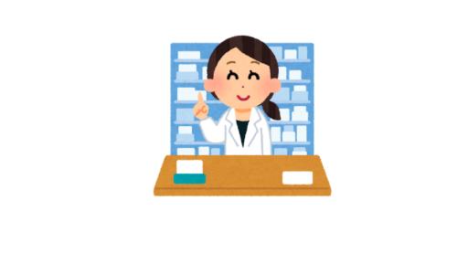 【No .302】私たち薬局・ケアプランセンターは感染症対策を実施しております。