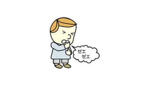 【No.186】気管支喘息について