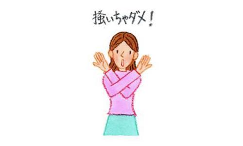 【No.189】アトピー性皮膚炎について