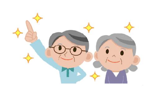 【No.229】介護保険①