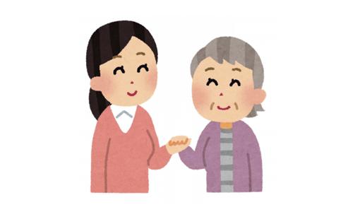 【No.230】介護保険②