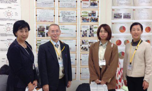 第48回 東海薬剤師学術大会に参加してきました。