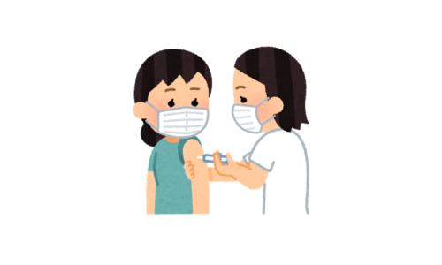 【特別号】新型コロナウイルスワクチン②