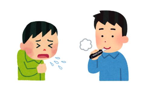 【No.288】市販薬の乱用・電子タバコについて