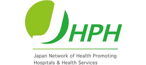 【No.267】HPHに静岡健康企画が加盟しました