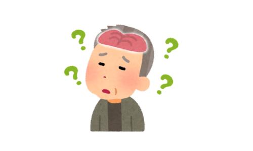 【No .309】アルツハイマー病とは?