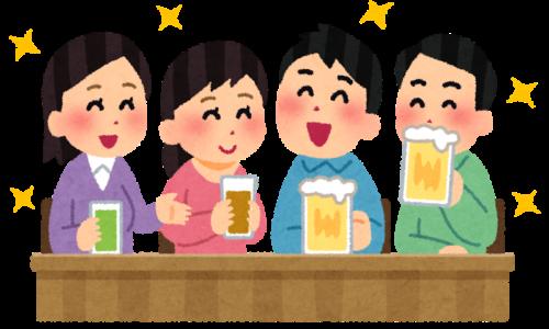 【No.273】お酒の話